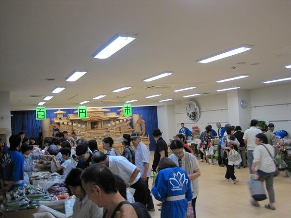 百円市.2.JPG